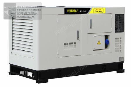供应7KW厂家直销柴油发电机组