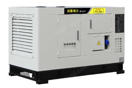 供应40kw静音柴油发电机