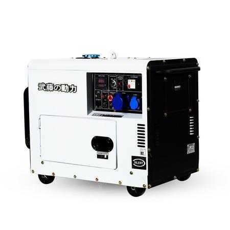 供应全自动进口静音25kw汽油发电机