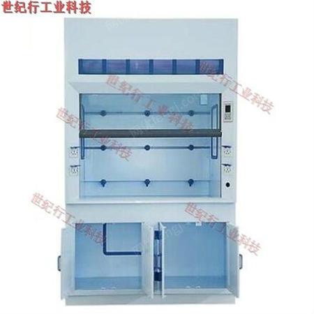 供应实验室大型pp通风柜