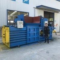 河南郑州120吨卧式废纸箱打包机 全自动塑料瓶压扁机出售
