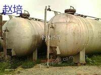 低价出售各种吨位二手液化气罐