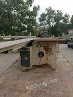 山东淄博工厂停产出售精密裁板锯一台
