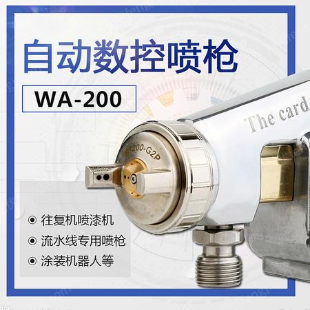 供应深圳可试用The card欧卡奇陶瓷釉往复机WA-200自动喷漆机