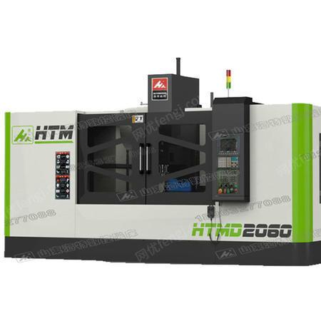 供应HTMD2040动柱立式加工中心,山东海特加工中心