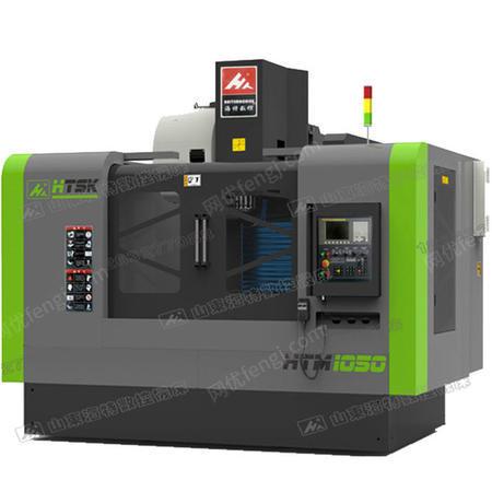 供应HTM1050后排屑立式加工中心山东海特机床