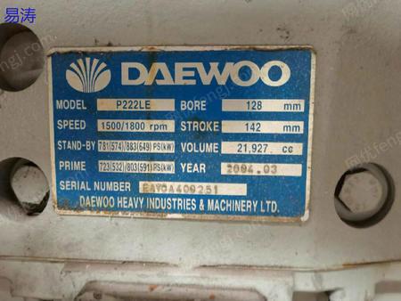 二手柴油发电机组价格