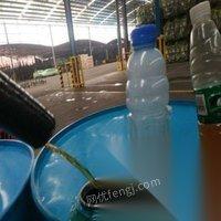 沈阳变压器油高价回收废油回收
