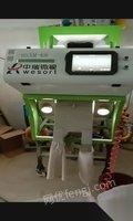 黑龙江绥化大米色选机,碾米机。 出售