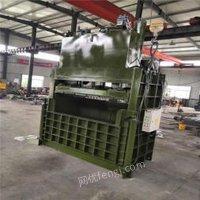 广东中山全自动立式液压打包机 铝合金不锈钢废铁金属打包机出售