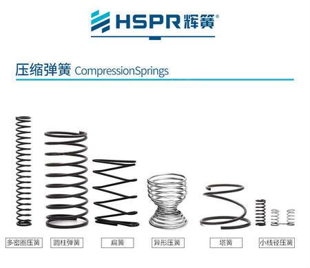 供应压簧不锈钢小压簧家电玩具小压簧可加工定制