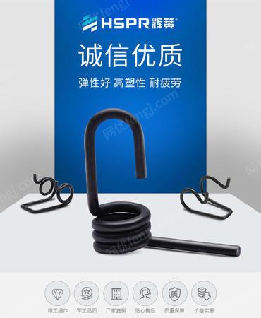 出售扭簧适用多动小型设备,另可加工定制