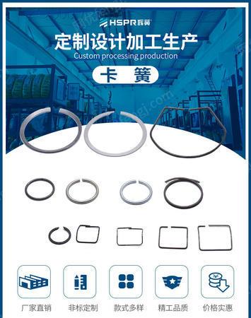 供应卡簧,多用于一些设备加紧固定,另可根据要求进行加工定制