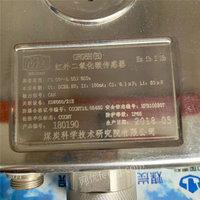 供应煤炭科学院 GRG5K(B)红外二氧化碳传感器