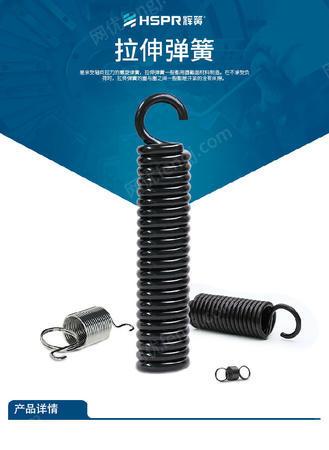 供应拉簧,适用于多种机械设备,可以另外加工定制