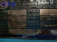 一三年台湾原装乘福定型机出售。两米五门幅。九节烘箱导热油加热,配浆边,切边吸边针织高配。