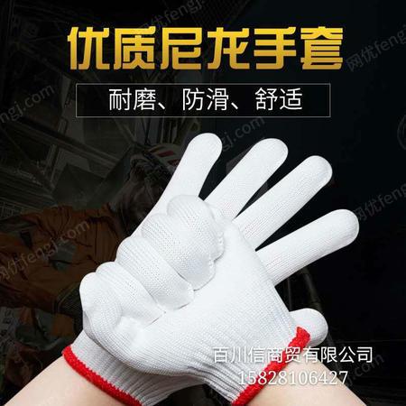 供应四川成都尼龙手套现货批发优质手套劳保手套线手套胶手套