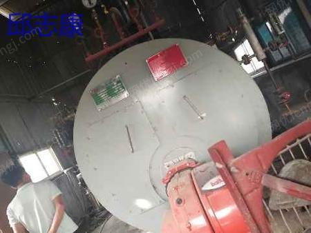 二手燃油锅炉出售