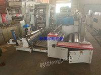 浙江温州出售1台二手1.1米宽圆刀分切机气缸放料式