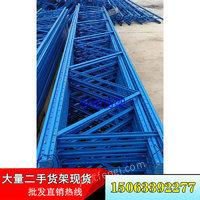 陕西汽车专用货架二手板材货架工厂二手货架公司