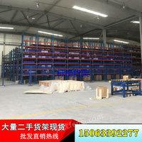 汉中横梁式货位货架二手货架仓储货架出售现货大量供应二手货架