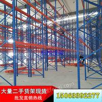 六安木业货架二手重型货架电话重型货架定制