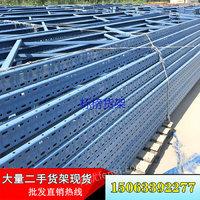长沙汽配货架重型货架厂家重型货架规格定制