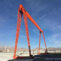 销售二手起重机 MG型双主梁龙门吊跨度齐全 10T16T桥式天吊