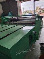 广东深圳东方轮转开槽机出售