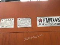 河南郑州99新1吨蒸汽发生器出售