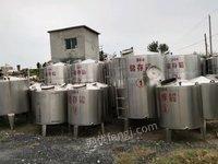 北京朝阳区搅拌罐,储存罐。出售