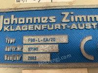 浙江台州出售奥地利齐玛平网印花机2003年2950门幅 10套色