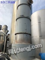 出售80型不锈钢闪蒸干燥机 二手闪蒸干燥机价格