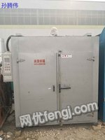 电热鼓风干燥箱 高温烘箱