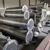 求购二手冷凝器 二手U型不锈钢冷凝器 二手药厂304列管式冷凝器
