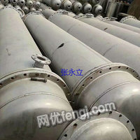 二手冷凝器出售 钛材质列管冷凝器 20平方冷凝器