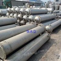 二手不锈钢冷凝器一手货源 40平方列管冷凝器 2-20平方冷凝器