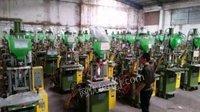广东深圳出售二手注塑机,成型机及周边设备,保养,