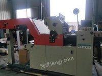 山东潍坊62大四开双面印刷机 试卷作业本双面胶印机出售