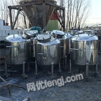 常年出售二手啤酒发酵罐 生物发酵罐