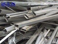 广东惠州长期回收废铝