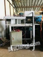 One set of parallel wire machine for sale