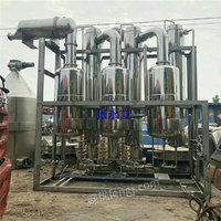 一套四效蒸发器 提供二手浓缩蒸发器