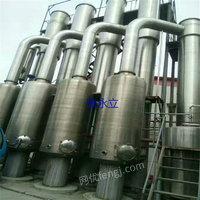 便宜出售二手蒸发器 耐高温二手三效蒸发器