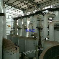 强制循环蒸发器 可定做二手三效蒸发器