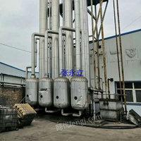 直销多种二手蒸发器 三效两吨降膜蒸发器二手