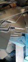 供应五系铝板,一面有膜有十三四吨