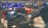 江苏方宏自产自销颗粒机