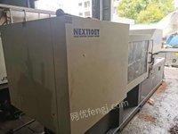 广东惠州电动注塑机日精80t、110t、180t 工厂机 出售