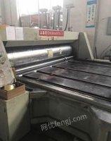 上海崇明县由于本小厂拆迁转让双色印刷开槽机